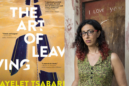 Picture of author Ayelet Tasbari and the cover of her memoir, The Art of Leaving