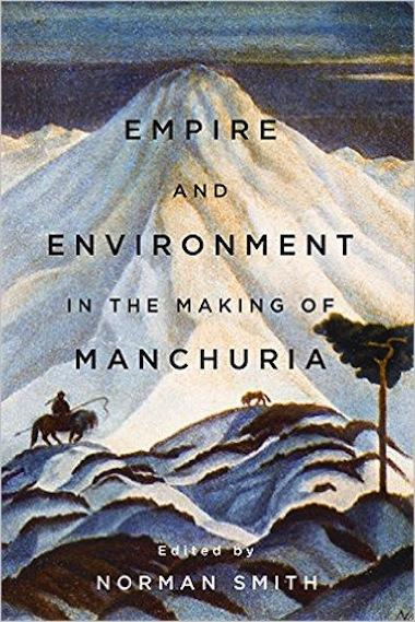 Empire and Environment book cover