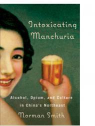 Intoxicating Manchuria book cover