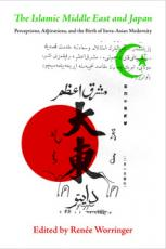 Islamic Middle East and Japan book cover