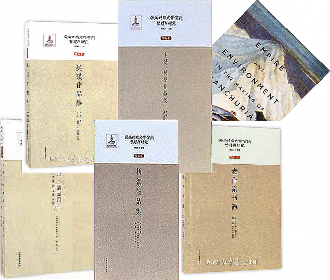 Norman Smith's co-edited Chinese language books, among other.