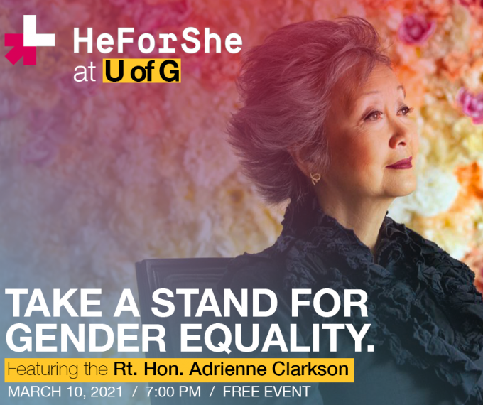 HeForShe promotional event graphic