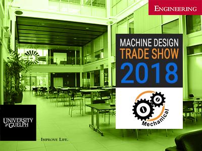 machine design trade show