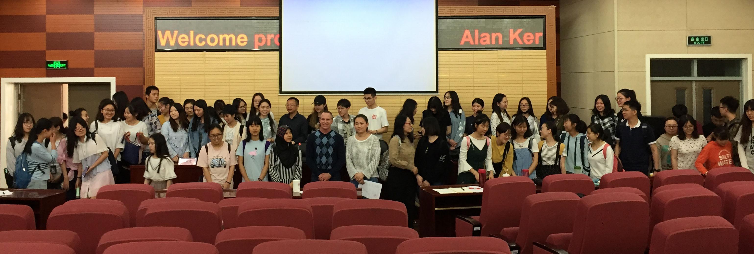 Alan Ker In China