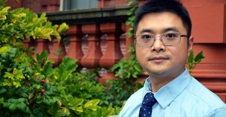 Yuanfang Lin