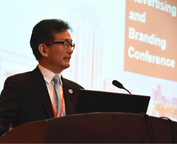 lefa teng at china conference in branding