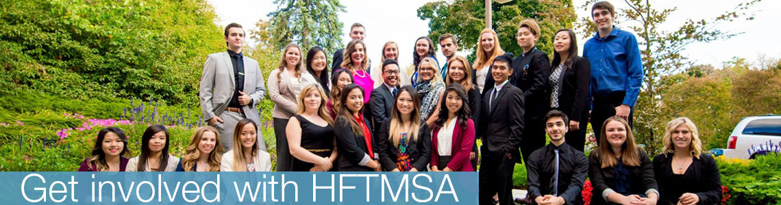 Get involved with the HFTMSA