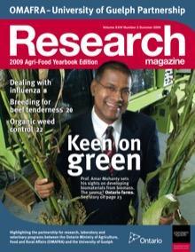 Keenon green thumbnail